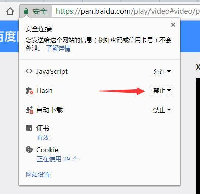 chrome disable flash player